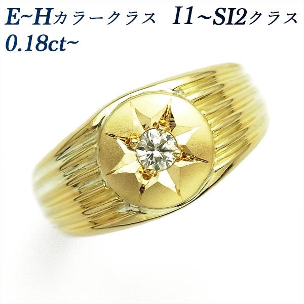 【ご注文後5%OFF】ダイヤ入り 印台 0.18~0.20ct I1~SI2クラス-E~Hクラス-ラウンドブリリアントカット K18 イエローゴールド K18 18金 指輪 ダイヤモンド ダイア ダイアモンド ダイヤ ダイヤモンドリング リング ring diamond