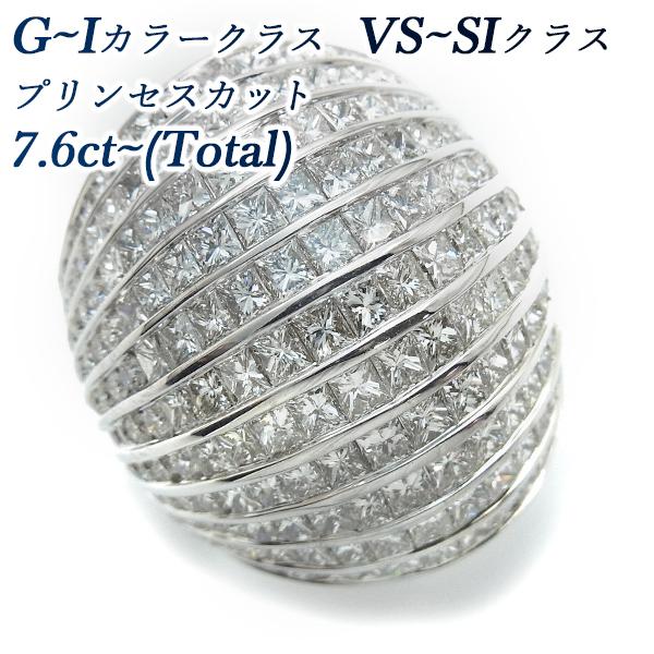 【ご注文後5%OFF】ダイヤモンド リング 7.6~7.7ct(Total) VS~SIクラス-G~Iクラス/プリンセスカット K18WG 7ct 7カラット 18金 ホワイトゴールド 指輪 ダイヤモンドリング ダイヤリング ダイアモンドリング