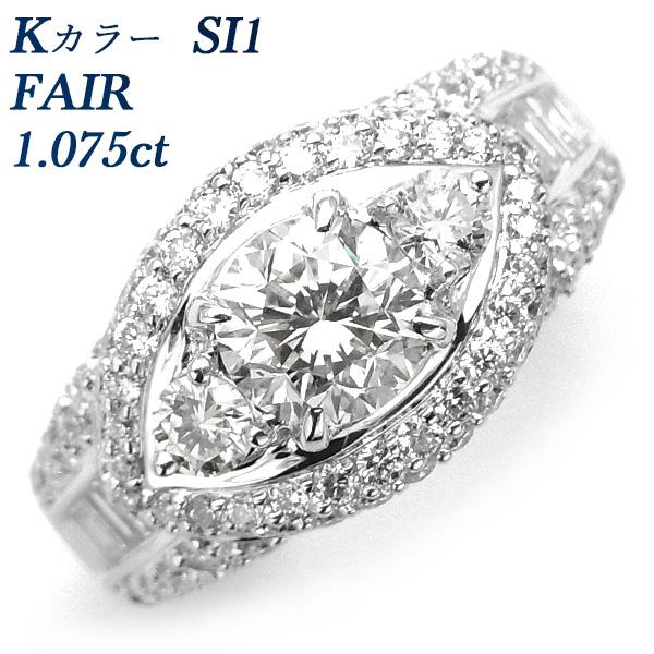 【ご注文後5%OFF】ダイヤモンド リング 1.075ct SI1-K(FAINT BROWN)-FAIR K18WG 18金 ホワイトゴールド 1ct 1カラット ダイヤモンドリング ダイヤリング ダイアモンドリング ダイアリング デザインリング