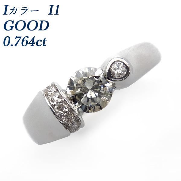 【ご注文確認後3%OFF】ダイヤモンド リング 0.764ct I1-I-GOOD K18WG ホワイトゴールド 0.7ct 0.7カラット ダイヤモンドリング ダイヤリング ダイアモンドリング ダイアリング デザインリング