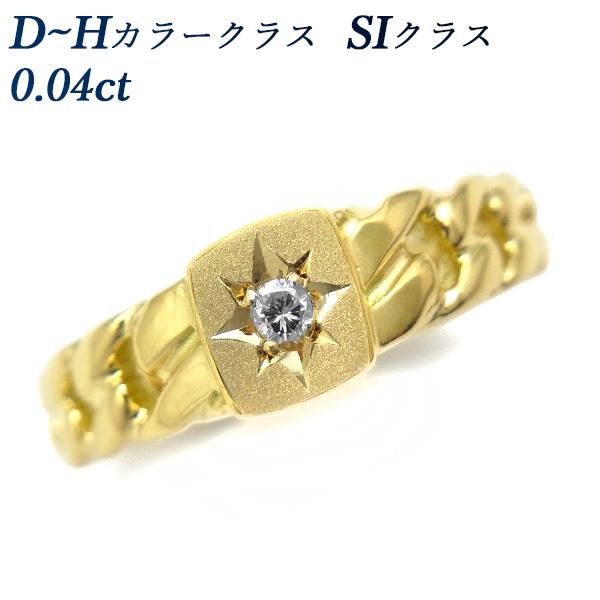 【ご注文後5%OFF】ダイヤモンド 喜平 三味 リング 0.04ct SIクラス-D~Hクラス-ラウンドブリリアントカット K18 K18 18金 イエローゴールド ゴールド 指輪 ダイヤモンド ダイア ダイアモンド ダイヤ ダイヤモンドリング リング ring diamond