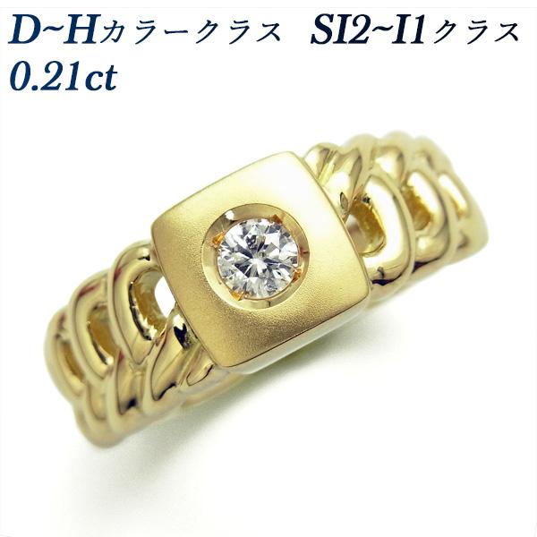 【ご注文確認後3%OFF】喜平 ダイヤモンド メンズリング 0.21ct SI2~I1クラス-D~Hクラス-ラウンドブリリアントカット K18 K18 18金 イエローゴールド ゴールド 指輪 ダイヤモンド ダイア ダイアモンド ダイヤ ダイヤモンドリング リング ring diamond