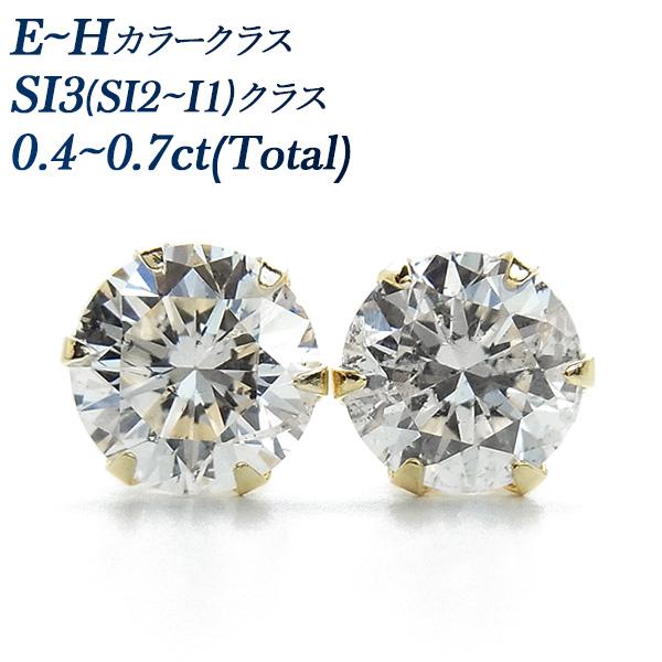 【ご注文後5%OFF】ダイヤモンド ピアス 0.40~0.70ct(Total) SI3クラス-E~Hクラス Pt エメットジュエリー 保証書付 プラチナ ダイヤピアス 一粒 ソリティア スタッド ピヤス ダイアピアス