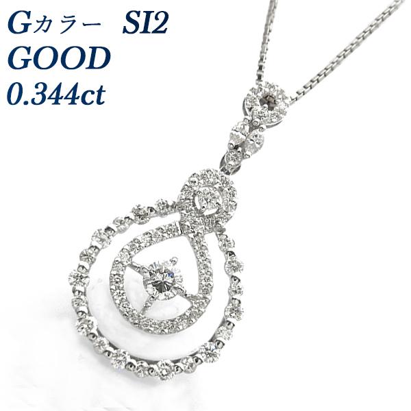 【ご注文後5%OFF】ダイヤモンド ネックレス 0.344ct SI2-G-GOOD Pt プラチナ 0.3カラット ダイアモンドネックレス ダイアネックレス ダイア ダイヤモンドネックレス ダイヤモンドペンダント