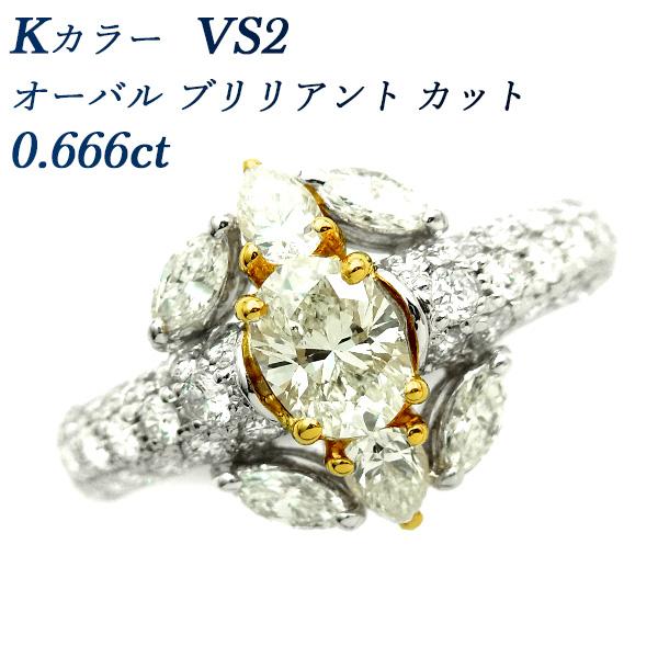 【ご注文確認後3%OFF】ダイヤモンド リング 0.666ct VS2-K 脇石1.36ct Pt ソーティング付