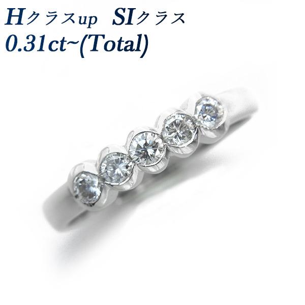 ダイヤモンド 一文字 リング 0.31ctup(Total) SIクラス-Hupクラス Pt 保証書付