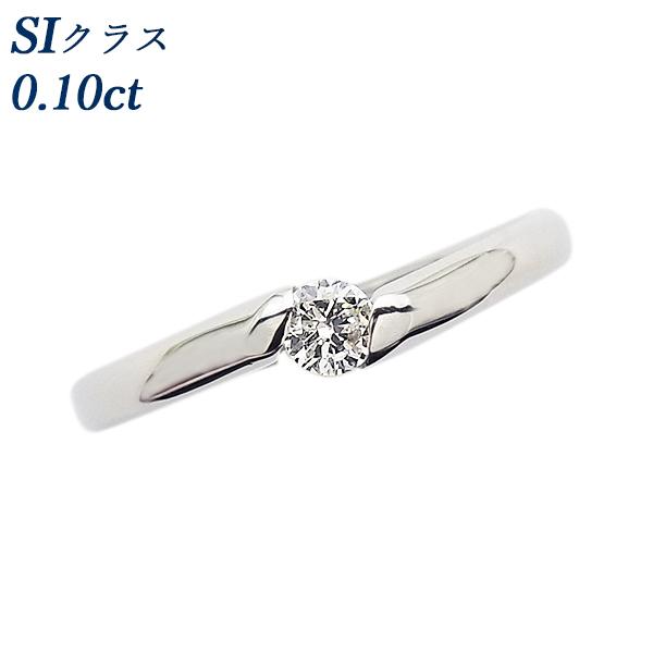【ご注文後5%OFF】ダイヤモンド リング 0.10ct Pt 保証書付