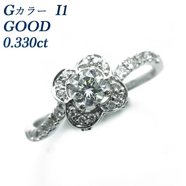 【ご注文後5%OFF】ダイヤモンド リング 0.330ct I1-G-GOOD Pt プラチナ 0.3ct 0.3カラット ダイヤモンドリング ダイヤリング ダイアモンドリング ダイアモンド フラワー 花 クローバー 指輪