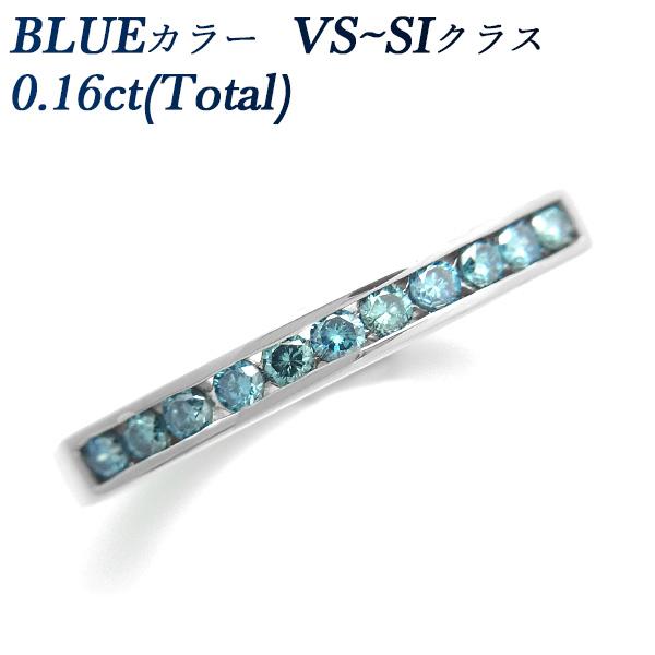 【ご注文後5%OFF】ブルーダイヤモンド ハーフエタニティ リング 0.20ct(Total)/11石 VSクラス-ブルー(マリンブルーカラー)-ラウンドブリリアントカット Pt 指輪 エタニティ プラチナ 0.2ct 0.2カラット ブルーダイヤ ダイア ダイヤ BLUE シンプル