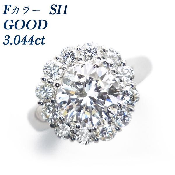 【ご注文確認後3%OFF】ダイヤモンド リング 3.044ct SI1-F-GOOD Pt プラチナ 3ct 3カラット ダイヤモンドリング ダイヤリング ダイアモンドリング ダイアモンド 指輪 結婚 婚約 ゴージャス ジュエリー