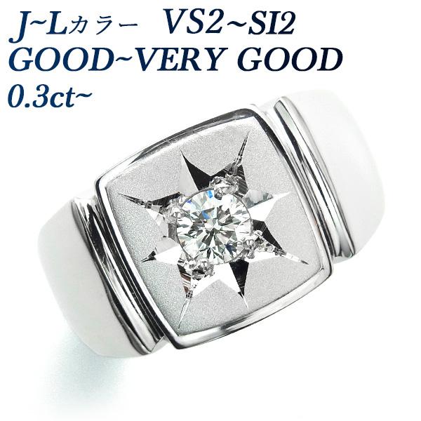 ダイヤ入り 印台 リング SI2-L-GOODup 0.30~0.40ct Pt 鑑定書付