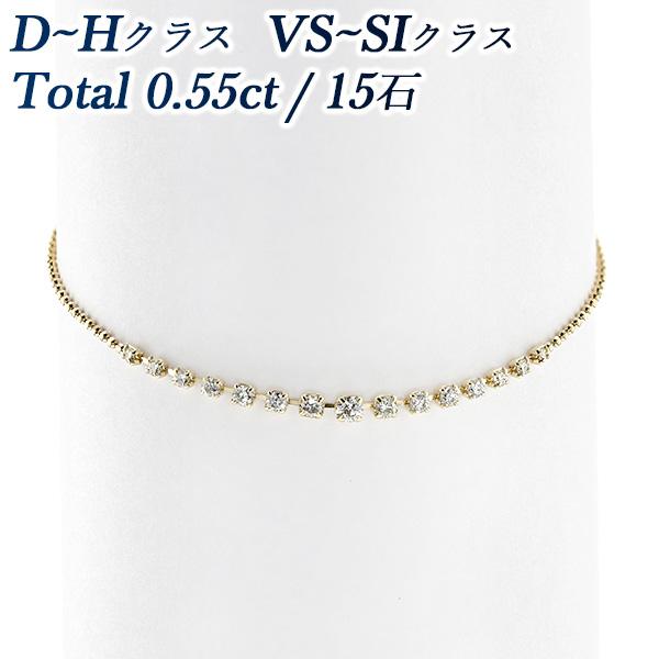 【ご注文確認後3%OFF】ダイヤモンド ブレスレット 0.5ct(Total)/15石 VS~SIクラス-D~Hクラス-ラウンドブリリアントカット K18 ダイヤモンドブレスレット 18金 0.5カラット テニスブレスレット ラインブレスレット ステーションブレスレット グラデーションブレスレット