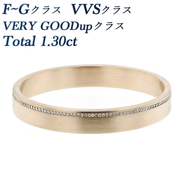 ダイヤモンド バングル 1.30ct(Total) VVSクラス-F~Gクラス-VERY GOOD~EXCELLENTクラス K18 ダイヤモンドバングル ダイヤモンドブレスレット ブレスレット 18金 1カラット 1ct ゴージャス カジュアル イザベルファー IsabelleFa