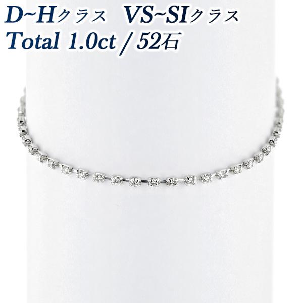 【ご注文後5%OFF】ダイヤモンド テニス ブレスレット 1.0ct(Total)/52石 VS~SIクラス-D~Hクラス-ラウンドブリリアントカット Pt ライン ブレスレット ダイヤモンドブレスレット プラチナ 1カラット 1.0ct Pt ダイヤ ブレス ダイヤブレス ダイヤモンド