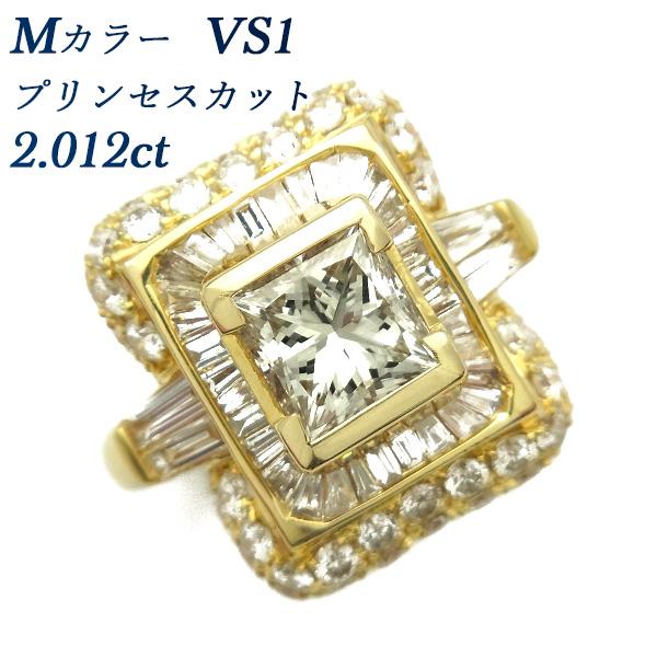 【ご注文後5%OFF】ダイヤモンド リング 2.012ct VS1-M-プリンセスカット K18 2ct 2カラット 18金 イエローゴールド ゴールド 大粒 指輪 ダイヤモンドリング ダイヤリング ダイアモンドリング ダイアリング ring diamond CGL