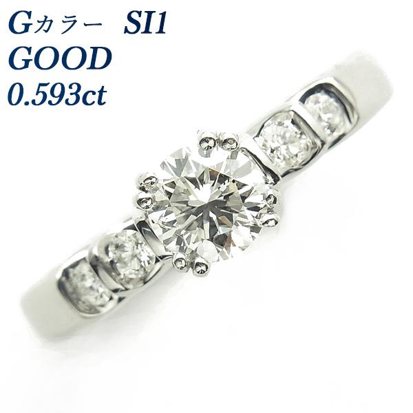 【ご注文後7%OFF】ダイヤモンド リング 0.593ct SI1-G-GOOD 脇石0.16ct(Total) Pt900 鑑定書付