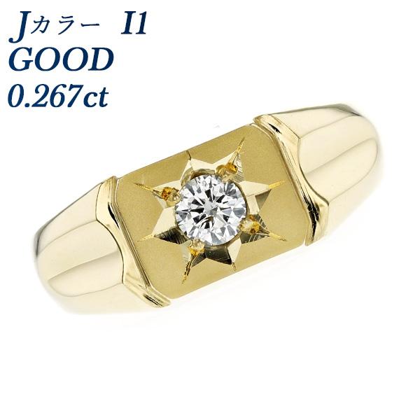 【ご注文後10%OFF】ダイヤモンド 印台 メンズリング 0.267ct I1-J-GOOD K18 18金 イエローゴールド ゴールド 0.2ct 0.2カラット 一粒 指輪 ダイヤモンド ダイア ダイアモンド ダイヤ ダイヤモンドリング リング ring diamond 印台