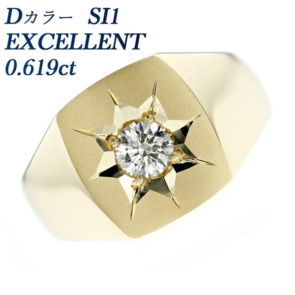 【ご注文後5%OFF】ダイヤモンド 印台 メンズリング 0.345ct SI2-I-GOOD K18 0.3ct 0.3カラット メンズ 指輪 男性 リング 三味 18金 ゴールド メンズジュエリー ダイヤモンドリング