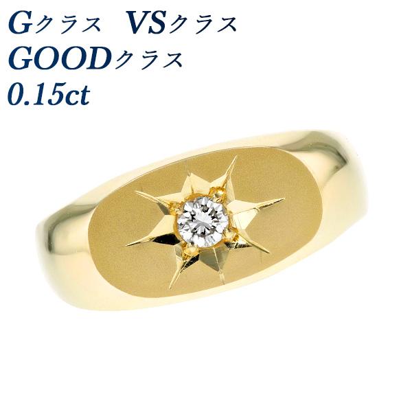 【ご注文後10%OFF】横小判 ダイヤモンド メンズリング 0.15ct VSクラス-Gカラークラス-GOODクラス K18 18金 0.1ct 0.1カラット メンズリング ダイヤモンドリング リング 指輪 男性 メンズ ゴールド GOLD イエローゴールド ダイアモンド ダイア 印台 印台リング