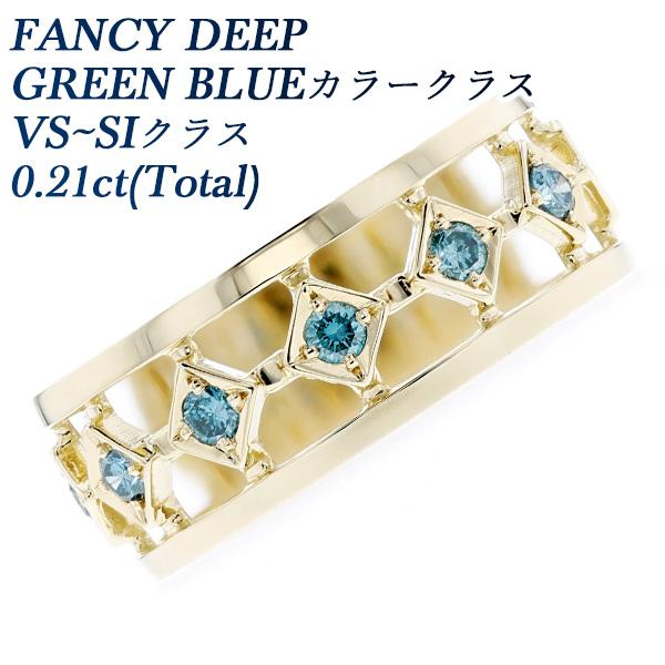【ご注文確認後3%OFF】ブルーダイヤモンド メンズリング 0.38ct(Total) VSクラス-FANCY DEEP GREEN BLUEクラス-ラウンドブリリアントカット K18 0.3ct 0.3カラット 18金 イエローゴールド ダイヤモンドリング 指輪 ダイアモンド ブルーダイヤ 男性