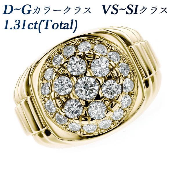 日本人気超絶の 【ご注文後5%OFF】ダイヤモンド メンズリング メンズ 1.31ct(Total) VS~SIクラス-D~Gクラス-ラウンドブリリアントカット 18金 豪華 ゴージャス 1カラット 1ct K18 ダイアモンド ダイア ダイヤ ダイヤモンドリング diamond 指輪 リング メンズ 印台 豪華 ゴージャス 男性, 公式ライセンスアクセ専門店J-Plus:d4dfe9db --- online-cv.site