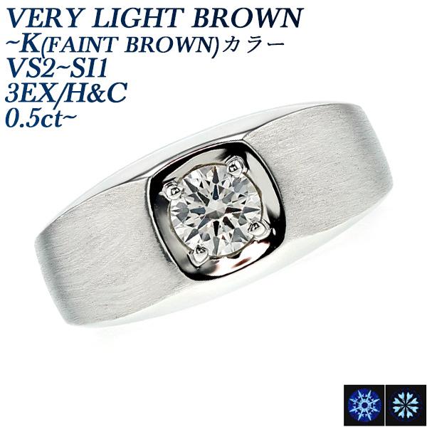 【ご注文後5%OFF】ダイヤモンド リング 0.500ct~ VS2~SI1-J-3EXCELLENT/H&C Pt 0.5ct 0.5カラット ダイヤモンド 指輪 プラチナ メンズ メンズリング