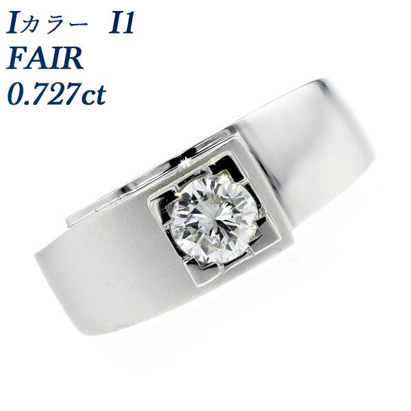 【ご注文後5%OFF】ダイヤモンド メンズリング 0.604ct I1-H-VERY GOOD Pt 0.6ct 0.6カラット ダイヤモンドリング 指輪 ダイヤリング ダイアモンド diamond ダイヤモンド ダイアモンド メンズリング メンズ