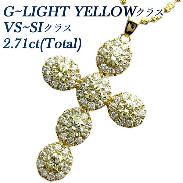 【ご注文後5%OFF】ダイヤモンド ネックレス 1.57ct(Total) VS~SIクラス-LIGHT YELLOW~VERY LIGHT YELLOW-ラウンドブリリアントカット K18 1.0ct 1.0カラット K18 イエローゴールド ペンダント ダイア ダイヤモンドペンダント クロス クロスペンダント