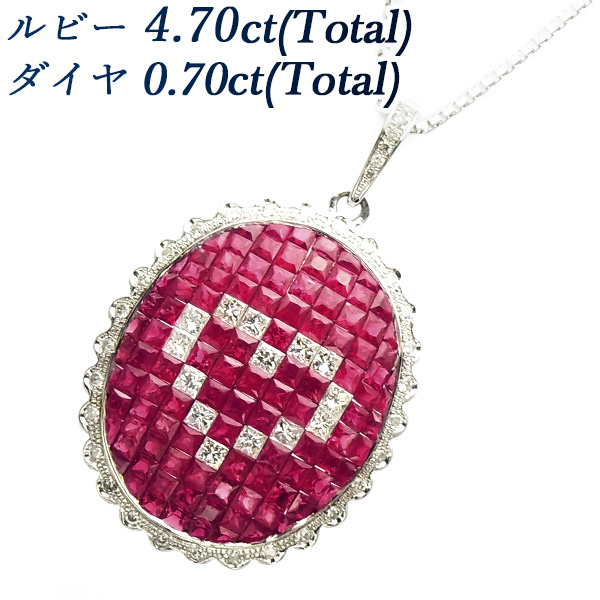 ルビー ダイヤモンド ネックレス 4.70ct(Total) --プリンセスカット/変形ミックスカット K18WG ミステリーセッティング 18金 ホワイトゴールド ハート heart ルビー ペンダント ルビー ネックレス
