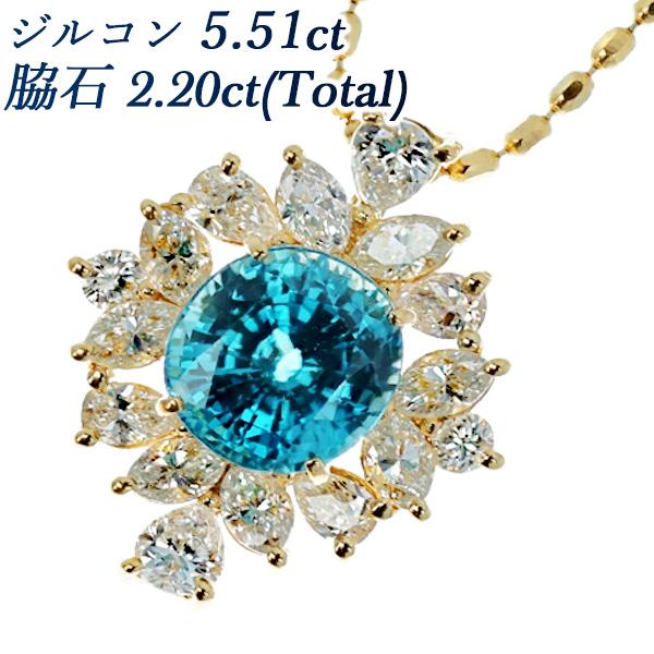 【ご注文後5%OFF】ジルコン ネックレス 5.51ct --オーバルミックスカット K18 プラチナ 5ct 5カラット ジルコン 色石 ペンダント ネックレス ソリティア ダイヤモンド ダイアモンド