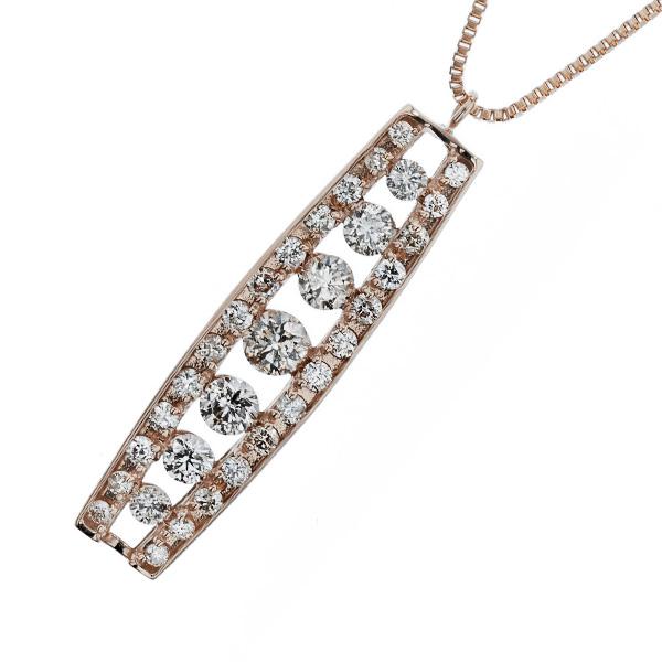 【ご注文確認後3%OFF】ダイヤモンド ネックレス 0.50ct(Total) SI2~I1クラス-K~Lクラス-ラウンドブリリアントカット K18pg ダイヤモンド ネックレス 0.5ct 0.5カラット ダイヤモンドネックレス ダイアモンド ダイヤ ダイヤモンドペンダント ペンダントピンクゴールド
