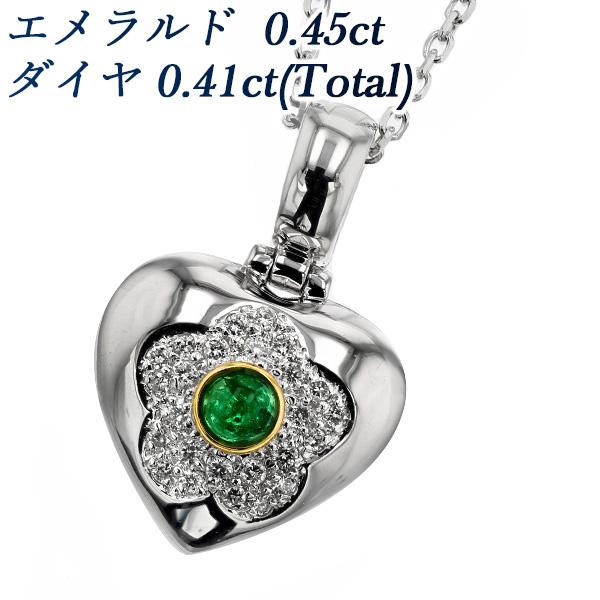 エメラルド ネックレス 0.45ct --カボションカット K18WG 0.4カラット 0.4ct エメラルドネックレス emeraldnecklace エメラルドペンダント emeraldpendantダイヤ diamond ネックレス ペンダント K18WG 18金ホワイトゴールド