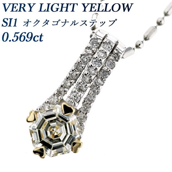 【ご注文確認後3%OFF】ダイヤモンド ネックレス 0.569ct SI1-VERY LIGHT YELLOW-オクタゴナルステップカット K18WG 0.5ct 0.5カラット ダイヤ ダイヤモンド ネックレス ダイヤモンドネックレス ペンダント ダイヤモンドペンダント diamond あす楽 18金 ホワイトゴールド