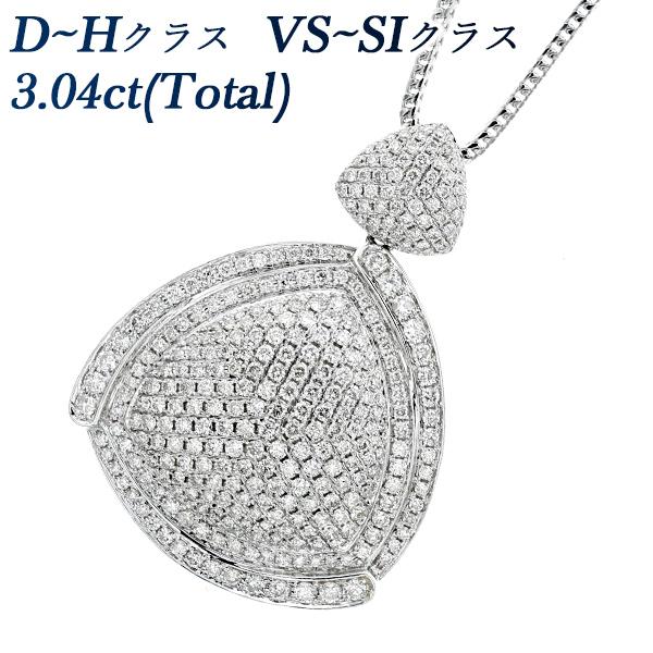 【正規販売店】 【ご注文後5%OFF】ダイヤモンド ネックレス 3.04ct(Toatl) VS~SIクラス-D~Hクラス-ラウンドブリリアントカット K18WG 3ct 3カラット ダイヤ ダイヤモンド ネックレス ダイヤモンドネックレス ペンダント diamond K18ホワイトゴールド, トクシマシ b220d1ca