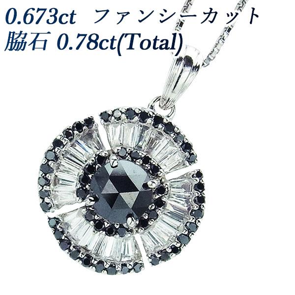 【ご注文後5%OFF】ブラックダイヤモンド ネックレス 0.673ct -ファンシーカット K18WG ダイヤモンド ネックレス 18金 ホワイトゴールド ブラックダイヤ ブラックダイア 黒ダイヤ ダイアモンド ダイヤネックレス ダイア ダイヤ ペンダント