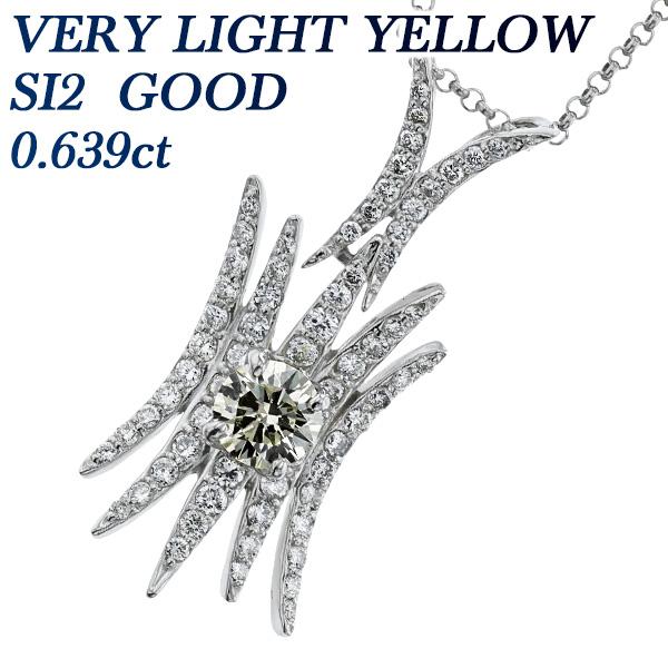 【ご注文確認後3%OFF】ダイヤモンド ネックレス 0.639ct SI2-VERY LIGHT YELLOW-GOOD Pt ダイヤモンド ネックレス 0.6ct 0.6カラット プラチナ Pt ダイヤモンドネックレス ダイアモンド ダイヤ ダイヤモンドペンダント ペンダント