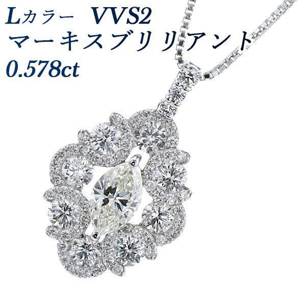 【ご注文確認後3%OFF】ダイヤモンド ネックレス 0.578ct(脇石Total 1.24ct) VVS2-L-マーキスブリリアントカット Pt ネックレス プラチナ ダイヤ ダイアモンド ダイヤネックレス ダイア マーキス マーキスカット