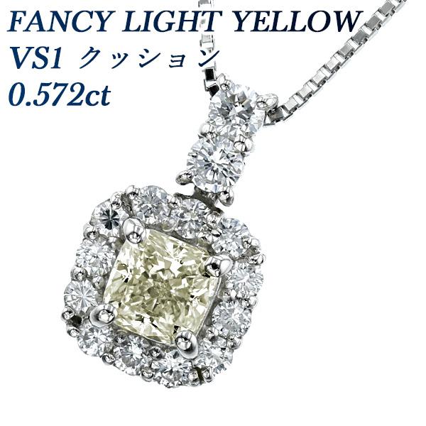 【ご注文確認後3%OFF】ダイヤモンド ネックレス 0.572ct VS1-VERY LIGHT YELLOW-クッションカット Pt 0.5ct 0.5カラット ダイヤ ダイア ネックレス ダイヤモンドネックレス ダイヤモンドペンダント ダイヤネックレス
