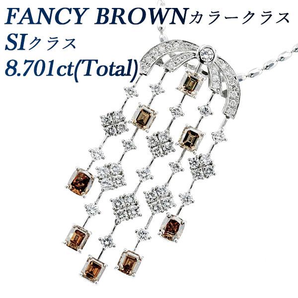 【ご注文後5%OFF】ダイヤモンド ネックレス 8.701ct(Total) SIクラス-FANCY BROWN/FANCY DARK BROWNクラス-エメラルドカット/クッションカット Pt 8ct 8カラット ダイヤモンドネックレス ダイヤモンドペンダント ブラウンダイヤモンド プラチナ ホワイトゴールド