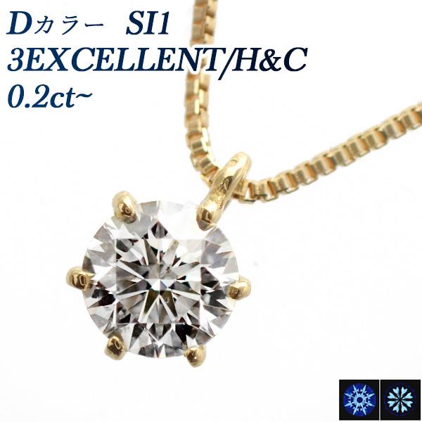 【ご注文後5%OFF】ダイヤモンド ネックレス 0.2ct SI1~2-D-3EXCELLENT/H&C K18 0.2カラット 18金 エクセレント ハート キューピッド ダイヤモンドネックレス ダイヤネックレス ダイヤ ダイアモンド ダイアモンドネックレス
