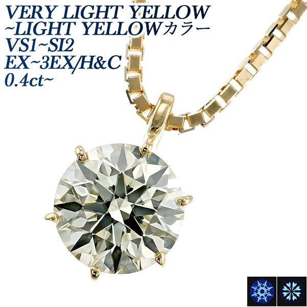 18金 【送料無料】 K18 楽天カード分割 ヴァッレ necklace DIAMOND 18k 【RCP】 【ラパポート】 ダイアモンド 首飾り ◆魅力的なダイヤモンドライン。 ネックレス ペンダント ダイヤモンド 【楽ギフ_包装】