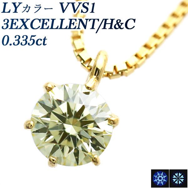 【ご注文確認後3%OFF】ダイヤモンド ネックレス 0.335ct VVS1-LIGHT YELLOW-3EXCELLENT/H&C K18 一粒 プラチナ 0.3カラット 0.3ct トリプル エクセレント ハート キューピッド 18金 ゴールド ダイアモンド ダイヤ diamond ソリティア 6本爪