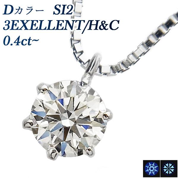 【ご注文後5%OFF】ダイヤモンド ネックレス 一粒 プラチナ 0.4ct 0.4カラット ダイアモンドネックレス ダイアモンド ダイアネックレス ダイヤ ダイヤモンドネックレス ダイヤモンドペンダント diamond 一粒ダイヤモンドネックレス ソリティア