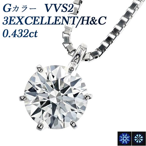 【ご注文後5%OFF】ダイヤモンド ネックレス 0.401ct VVS2-G-EXCELLENT/H&C Pt 一粒 0.4ct 0.4カラット エクセレント ハートアンドキューピット プラチナ Pt900 6本爪 スタッド 6本爪 ダイヤネック ダイヤモンドネックレス ダイヤモンドペンダント シンプル