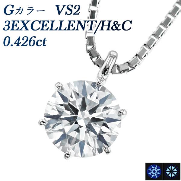 【ご注文確認後3%OFF】ダイヤモンド ネックレス 0.412 VS1-H-3EXCELLENT/H&C Pt 一粒 0.4ct 0.4カラット エクセレント ハート キューピット プラチナ Pt900 6本爪 スタッド ダイヤモンド ネックレス ダイヤネックレス ペンダント シンプル