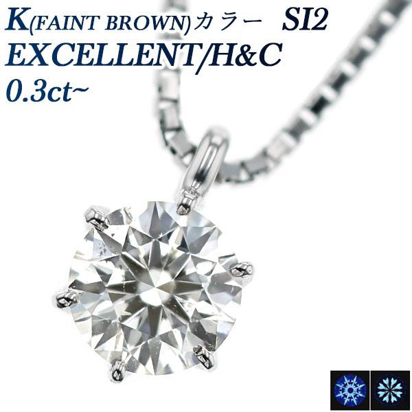 【ご注文後5%OFF】ダイヤモンド ネックレス 0.366ct SI2-K(FAINT BROWN)-EXCELLENT/H&C Pt 一粒 プラチナ Pt900 0.3ct 0.3カラット ハート キューピット ペンダント ダイヤモンドペンダント ダイヤモンドネックレス ネックレス diamond あす楽