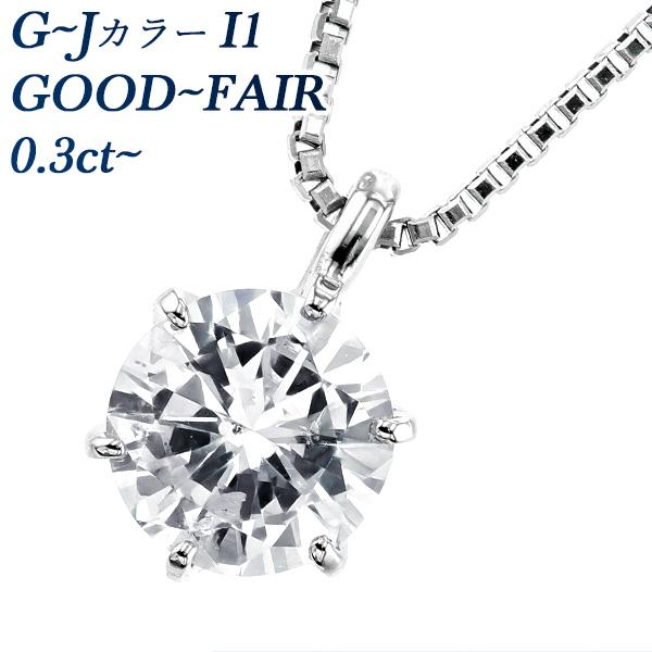 ◆※デザインが変わり、ダイヤの品質が上がりました。 H&C! 鑑定カード付属 18金 ペンダント K18 ダイヤモンド necklace DIAMOND 18k ネックレス 【ラパポート】 【RCP】 ダイアモンド G/ VSup/ 0.1ct/ 首飾り 【送料無料】