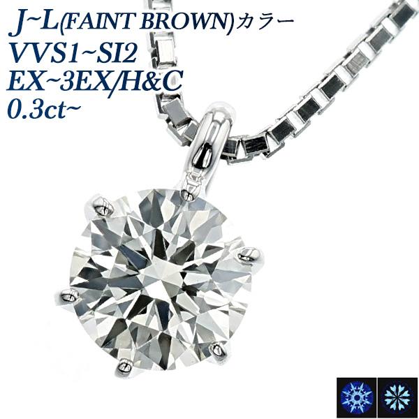 【ご注文確認後3%OFF】ダイヤモンド ネックレス 0.409ct SI2-K-3EXCELLENT/H&C Pt 一粒 プラチナ 0.4ct 0.4カラット エクセレント ハート キューピッド ダイアモンドネックレス ダイアネックレス ダイア ダイヤモンドネックレス ダイヤモンドペンダント ソリティア