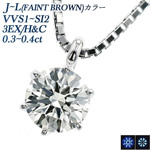 ダイヤモンド ネックレス 0.3~0.4ct VVS2~SI2-VERY LIGHT BROWN-3EXCELLENT/H&C Pt 一粒 プラチナ 0.3カラット 0.4カラット 0.3ct 0.4ct brown ブラウン ダイヤモンドネックレス ダイアモンド ダイヤネックレス ダイヤ diamond ペンダント