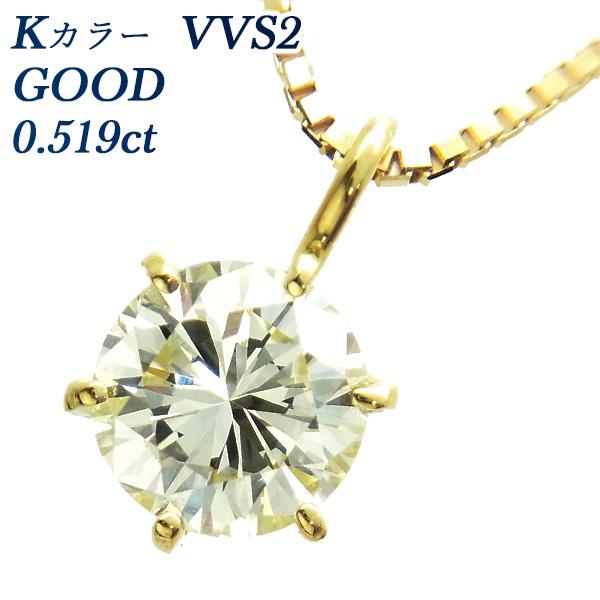 【ご注文後20,000円(税別)OFF】ダイヤモンド ネックレス 一粒 K18 イエローゴールド 18金 0.5カラット ダイアモンドネックレス ダイアモンド ダイアネックレス ダイヤ ダイヤモンドネックレス diamond 一粒ダイヤモンドネックレス ソリティア